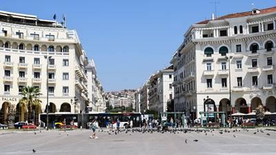 Aristotelous Square, Thessaloniki